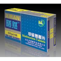 Quality paper packaging Vitamin Pill box for sale