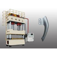 Motor Parts Pressing Deep Drawing Machine Hydraulic Double Action Press Machine