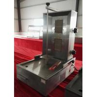 Quality 430 Stainless Steel Two Burners LPG Doner Kebab Machine With Spinning Bar for sale
