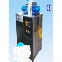 Quality Dry Ice Blasting Cleaning Machine for sale