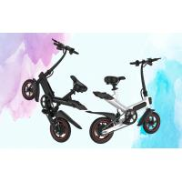 Quality Smart Mini Portable Folding Electric Bike IP54 Waterproof Grade 120kgs Max Load for sale