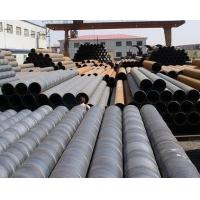 China SSAW steel pipe Diameter 1m  for Hydropower project for sale
