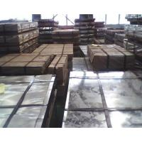 Quality Mill price Cold Rolled Steel Sheet for sale