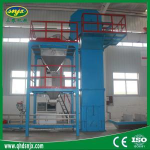 China High Quality NPK Fertilizer Blender on sale