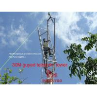 30M guyed telecom  tower
