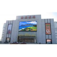 Quality Water Proof 8mm DIP LED Display 6000 cd / ㎡ , LED Full Color Outdoor Display VGA for sale