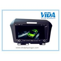 Quality Honda Two DIN 8'' Car DVD Player with gps/TV/BT/RDS/IR/AUX/IPOD special for Jade for sale