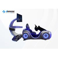 Quality Multiplayer Game 9D VR Racing Simulator With 42 Inch Display Screen for sale