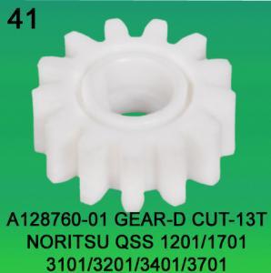 Quality A128760-01 GEAR D-CUT 13 TEETH FOR NORITSU qss1201,1701,3101,3201,3401,3701 minilab for sale