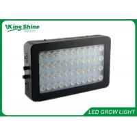 Quality Controllable 132W Led Aquarium Lights Marine Fish Tank Led Lights for sale