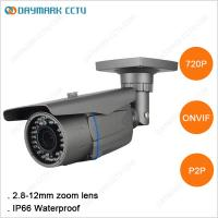 China 1mp 720p 2.8-12mm lens waterproof bullet outdoor ip camera review on sale