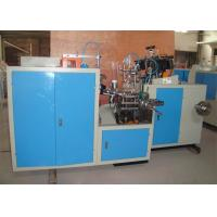 Quality Customized KFC Ice Cream Paper Cup Glass Making Machine 380V 50Hz 2000 KG for sale