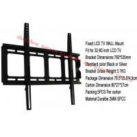 """Quality Fit For 32""""-60"""" LED/LCD TV Wall Mount Brackets for sale"""