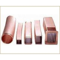 Copper Mould ,Sample Is Available