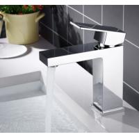 Quality Square Shaped Modern Sink Faucet 304 Stainless Steel Material For Bathroom for sale