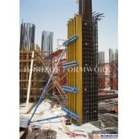 I Beam Single Sided Wall Formwork 6m Height Telescopic Diagonal Brace High Tension