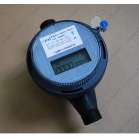 Buy cheap Small PDA Remote Reading Water Meter Amr Class C For Domestic , Office Building from wholesalers