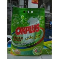 Quality smell bags nice smell 25g,35g,60g,100g top quality detergent powder/box washing powder for sale