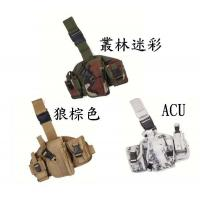 Quality Tactical nylon combination holster/leg holster for sale