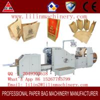 China Has Video Square Bottom Kraft Paper Bag Making Machine With CE and ISO 9001 certificate width 80-200mm on sale