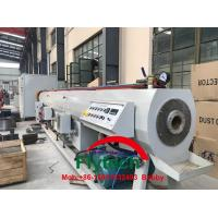 Quality 200MM UPVC PIPE EXTRUSION MACHINE / PLASTIC PIPE EQUIPMENT / PVC PIPE MAKING MACHINE / PVC PIPE PRODUCTION LINE for sale