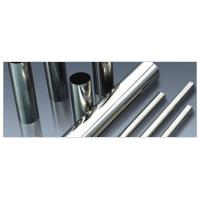 Quality Monel Pipes & Tubes for sale
