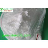 Quality CAS 315 - 37 - 7 Primoteston Testosterone Enanthate Steroid Powder For Bodybuilding for sale