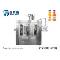 Buy cheap OEM Auxiliary Equipment Liquid Filling Machine Simple And Convenient from wholesalers