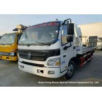 Quality 4 Ton Hydraulic Wrecker Tow Truck , Flatbed Recovery Truck With Cummins Engine for sale