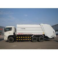 Quality City Rear Loader Garbage Truck for sale