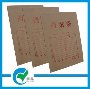 Quality Brown Kraft Custom Envelope Printing , Mailer Envelope / File Envelope with String Seal for sale