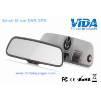 Quality Smart rear view camera GPS with GPS navigation bluetooth DVR for sale