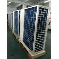 DC Inverter heat pump 1.jpg