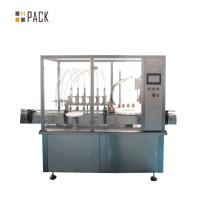 Quality Flowing Liquid Fully Automatic Cosmetic Filling Machine 2100*1250*1780mm for sale