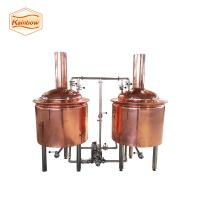 Buy 200L 300L brewhouse system with electric heating and control cabinet beer at wholesale prices
