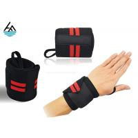 Quality Athletic Wrist Grips Weightlifting Wrist Wrap / Gym Wrist Support Wraps for sale