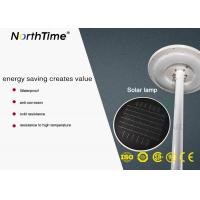 China High Brightness Garden Solar Light Street Lamp With Sensor CE RoHs Approved on sale