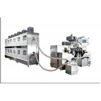 Quality High Speed Automatic Softgel Encapsulation Machine With Servo Motor Control for sale