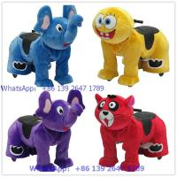 China Kids Game Remote Control Or Coin Operated Plush Stuffed Animal Rides Electric Toy Animal Robot For Sale on sale
