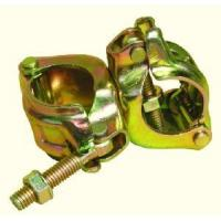 Buy cheap Swivel Coupler / Double Coupler from wholesalers