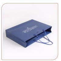 Quality Fashion Paper Packaging Bags With Handle, Colorful Printing Card Paper Shopping Bag for sale