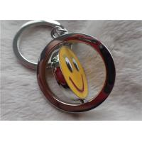 Quality Color Silver Key Chain Personalized Promotional Gifts With Rotatable Smiling Yellow Face for sale