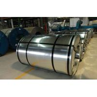 Quality 150g/M2 1250mm GL Hot Dipped Galvalume Steel Coil For Wall Roof for sale