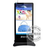 Quality Network 65 inch 3G Wifi Kiosk Digital Signage Terminal Remote Managing Video Media Player 700cd / m2 for sale