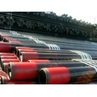 API5CT Hot Rolled Q195 / Q345 Petroleum Casing Pipe With BTC LTC STC