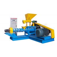 China DGP50 0.06-0.08t/h Dry type fish feed extruder / business proposal for fish farming and feed milling wholesale