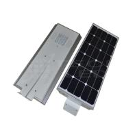 25W All in one solar led street lights