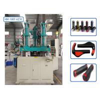 Buy cheap Automatically Rotary Table Injection Molding Machine For Mountain Bike Grips from wholesalers