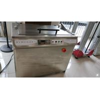 Quality Rotawash Color Fastness Machine Lab Testing Equipment PID Type Or Touch Screen Control for sale