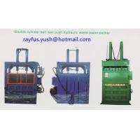 Quality Dual Cylinder Hydraulic Baler Machine Push Out For Waste Carton Box Corrugated Cardboard for sale